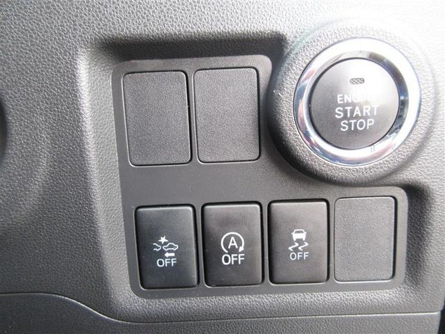 モーダ S ワンセグ メモリーナビ 衝突被害軽減システム ETC LEDヘッドランプ 記録簿 アイドリングストップ(17枚目)