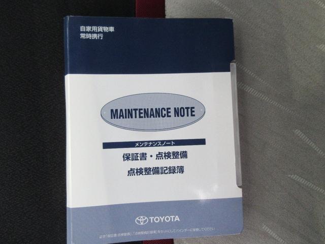 モーダ S ワンセグ メモリーナビ 衝突被害軽減システム ETC LEDヘッドランプ 記録簿 アイドリングストップ(25枚目)