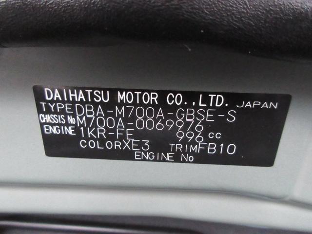 モーダ S ワンセグ メモリーナビ 衝突被害軽減システム ETC LEDヘッドランプ 記録簿 アイドリングストップ(29枚目)