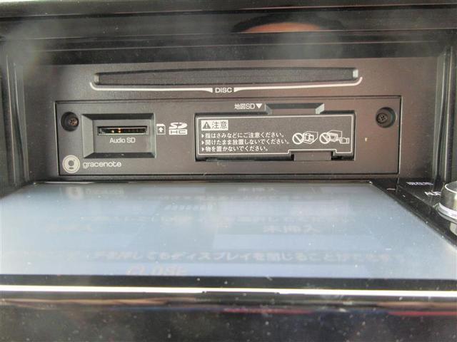 カスタムG S フルセグ メモリーナビ DVD再生 後席モニター バックカメラ 衝突被害軽減システム ETC LEDヘッドランプ 記録簿 アイドリングストップ(13枚目)