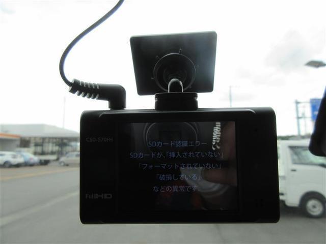 カスタムG S フルセグ メモリーナビ DVD再生 後席モニター バックカメラ 衝突被害軽減システム ETC LEDヘッドランプ 記録簿 アイドリングストップ(15枚目)