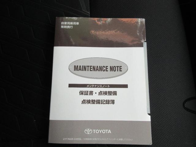 カスタムG S フルセグ メモリーナビ DVD再生 後席モニター バックカメラ 衝突被害軽減システム ETC LEDヘッドランプ 記録簿 アイドリングストップ(32枚目)