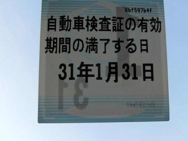 「ヒュンダイ」「ヒュンダイ ソナタ」「セダン」「埼玉県」の中古車30