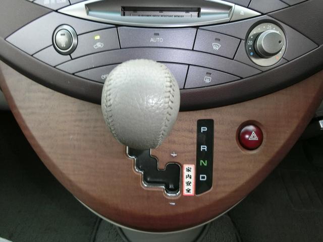 三菱 グランディス エレガンス-X