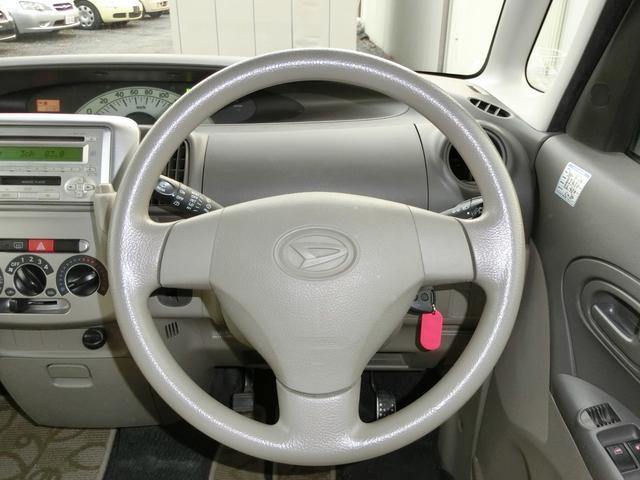 当社は全車税込み価格です!現車の確認をして頂ければ、安心・納得してご購入頂けると思います。