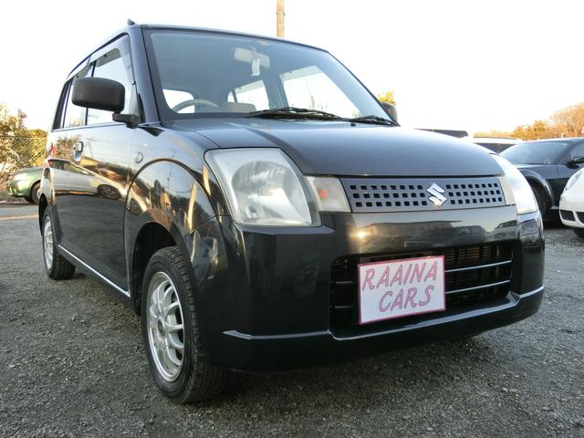 「スズキ」「アルト」「軽自動車」「埼玉県」の中古車6