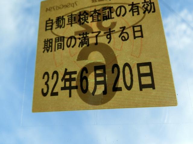 「三菱」「ミニカ」「軽自動車」「埼玉県」の中古車24