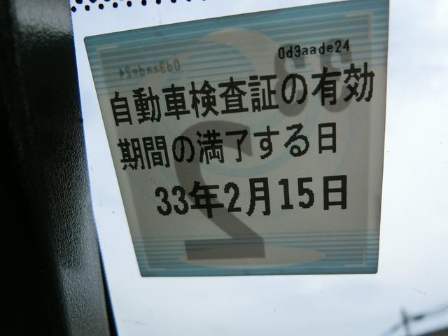 「日産」「セレナ」「ミニバン・ワンボックス」「埼玉県」の中古車28