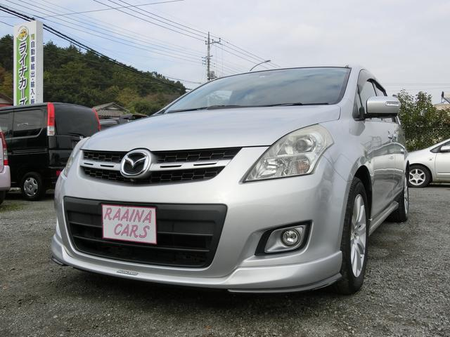 「マツダ」「MPV」「ミニバン・ワンボックス」「埼玉県」の中古車7