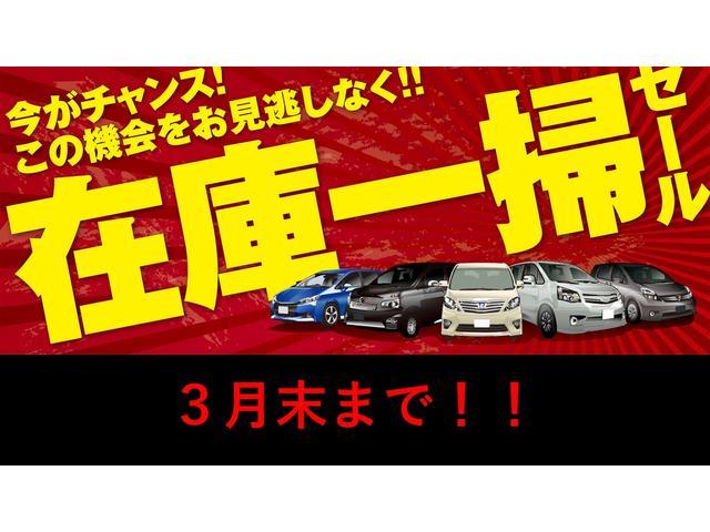 「ホンダ」「CR-Z」「クーペ」「埼玉県」の中古車21