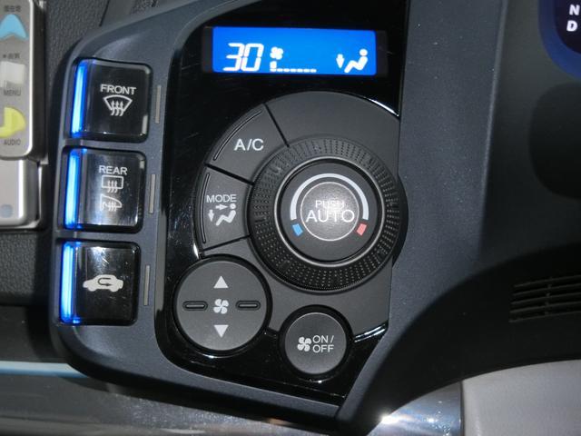 「ホンダ」「CR-Z」「クーペ」「埼玉県」の中古車32