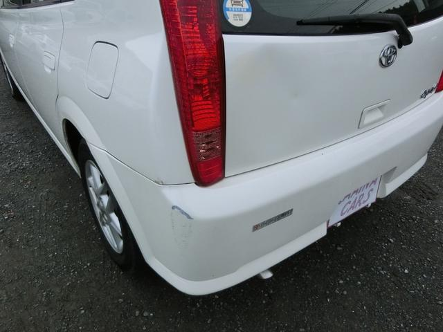 「トヨタ」「オーパ」「ミニバン・ワンボックス」「埼玉県」の中古車26