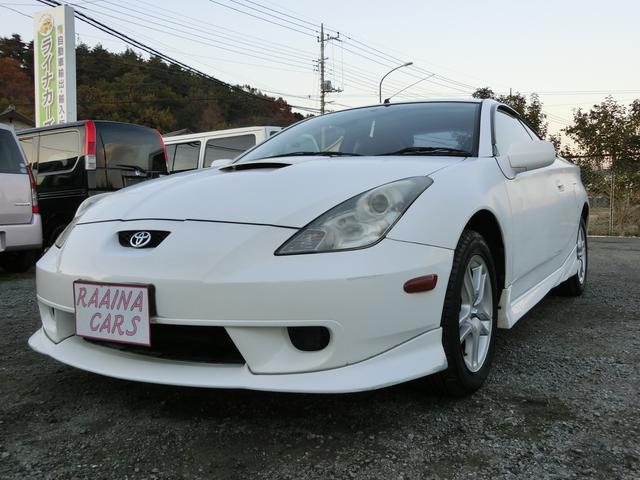 「トヨタ」「セリカ」「クーペ」「埼玉県」の中古車7