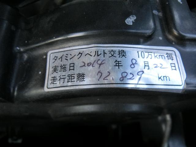 「スバル」「インプレッサ」「ステーションワゴン」「埼玉県」の中古車19