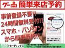 トヨタ イプサム 240u ナビ ETC Bカメラ HID クリアランスソナー