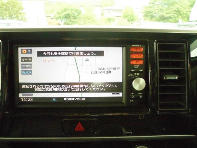 「日産」「デイズルークス」「コンパクトカー」「埼玉県」の中古車11