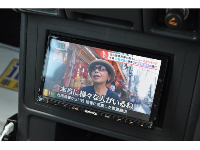 「三菱」「パジェロ」「SUV・クロカン」「群馬県」の中古車60