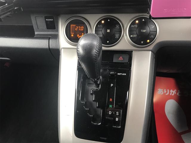 「トヨタ」「カローラルミオン」「ミニバン・ワンボックス」「茨城県」の中古車14