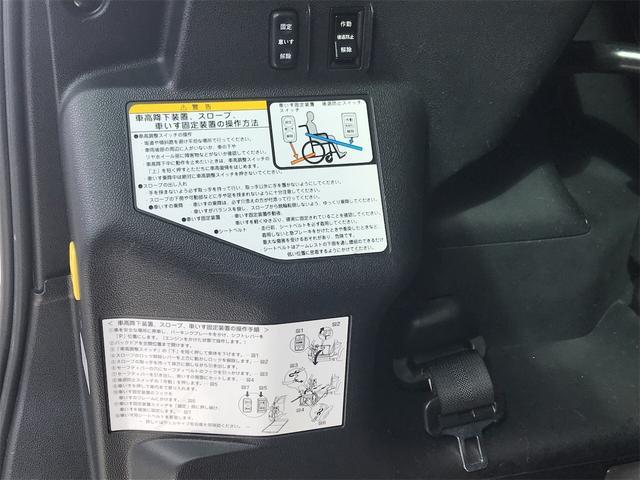 X スローパー ウェルキャブ AW AC オーディオ付(20枚目)