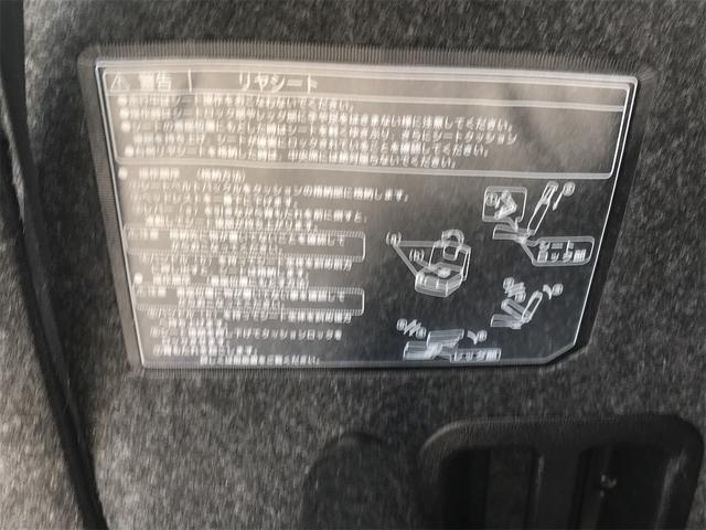 X スローパー ウェルキャブ AW AC オーディオ付(23枚目)