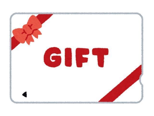下取りのお客様には1,000円分のマックカードをプレゼント!この機会に是非当店の中古車をご検討下さい!