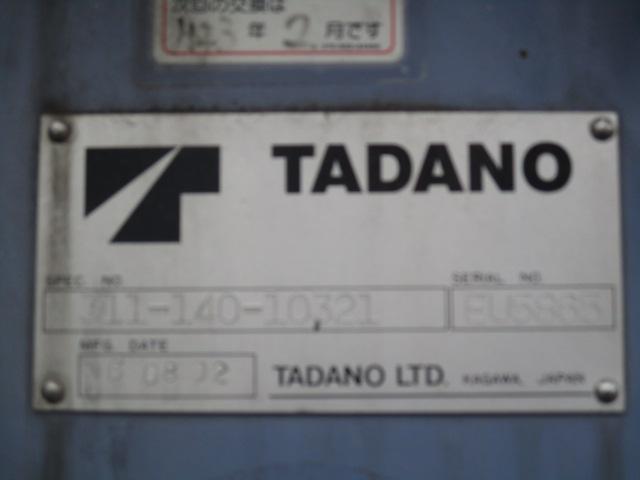 いすゞ エルフトラック タダノ製ZR296 6段クレーン 積載3.35t