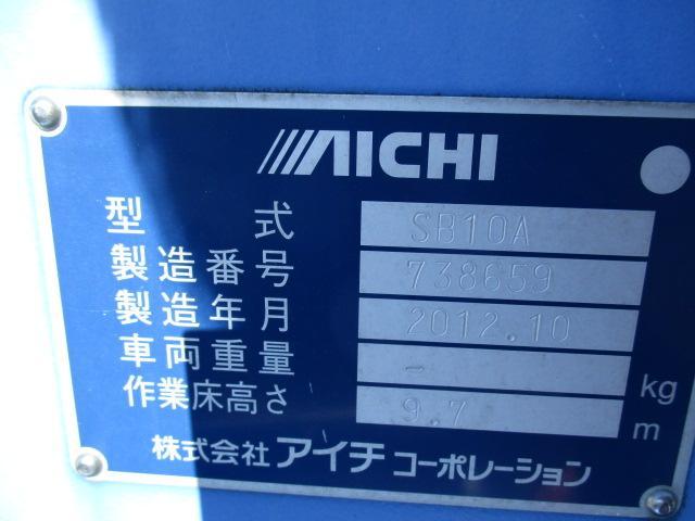 日野 デュトロ 高所作業車 アイチ製 10m SB10A