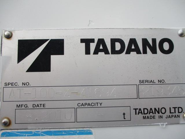 タダノ 10m 高所作業車 AT00TG(3枚目)