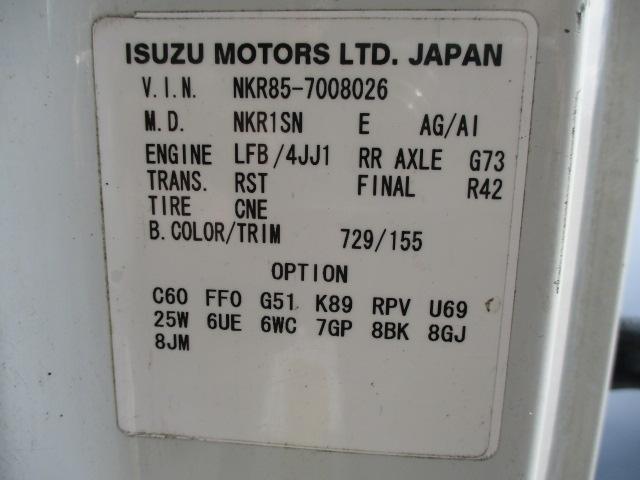 タダノ 10m 高所作業車 AT00TG(7枚目)