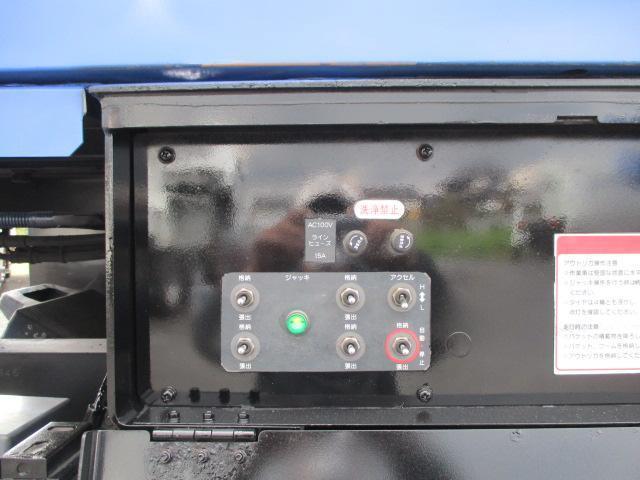 タダノ 10m 高所作業車 AT00TG(18枚目)