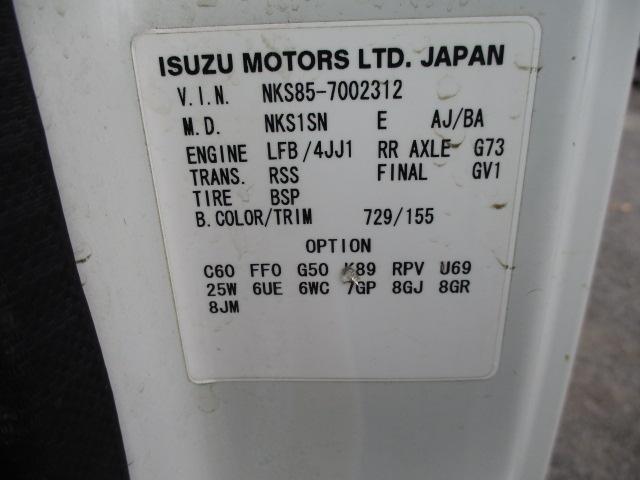 アイチ 10m 高所作業車 SH10A 4WD(7枚目)