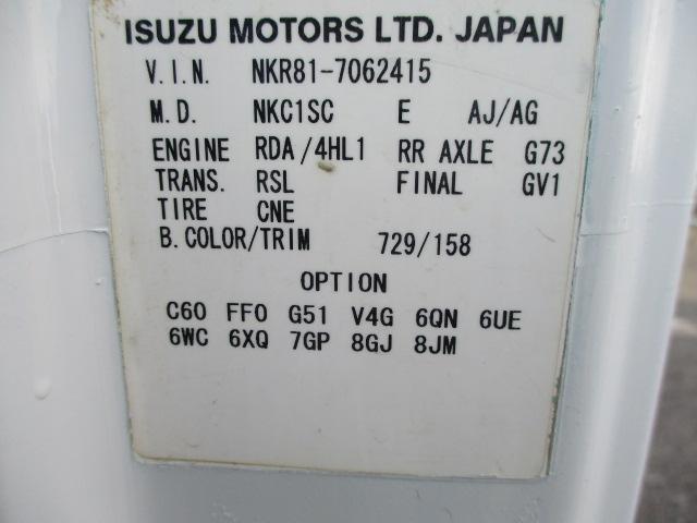 アイチ SH09A 高所作業車 サブエンジン付(13枚目)