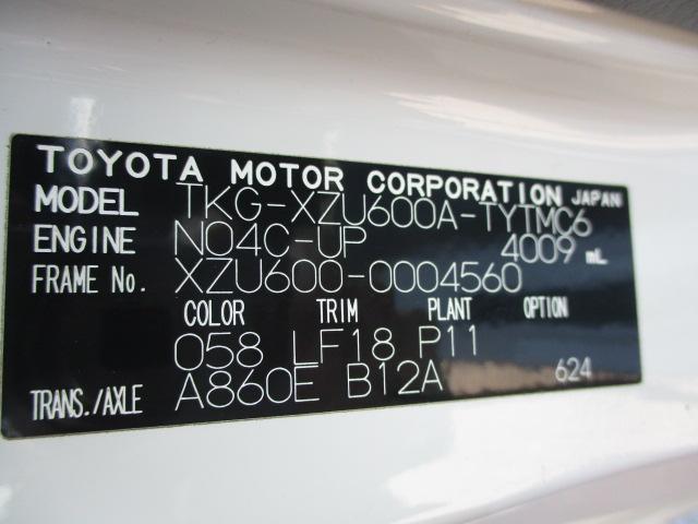 「トヨタ」「ダイナトラック」「トラック」「茨城県」の中古車8