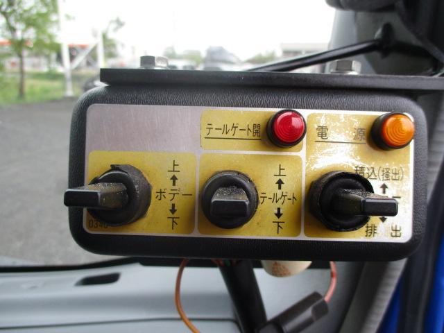 5.0立米 巻込式 パッカー車 積載3トン 連続スイッチ(5枚目)