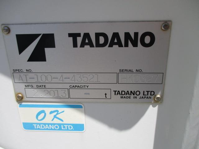 タダノ 10m 高所作業車 AT100TT(5枚目)