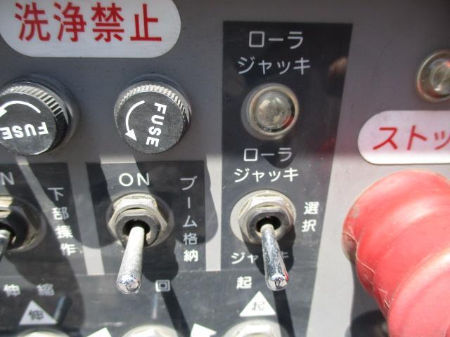 タダノ 10m 高所作業車 AT100TT(7枚目)