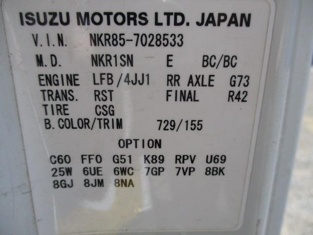 タダノ 10m 高所作業車 AT100TT(8枚目)