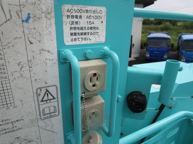 「その他」「デュトロ」「トラック」「茨城県」の中古車35