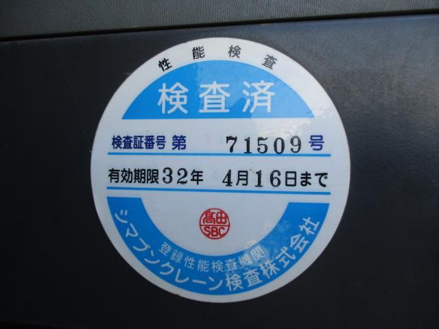 「その他」「日本」「その他」「茨城県」の中古車4