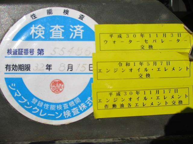 「その他」「日本」「その他」「茨城県」の中古車43