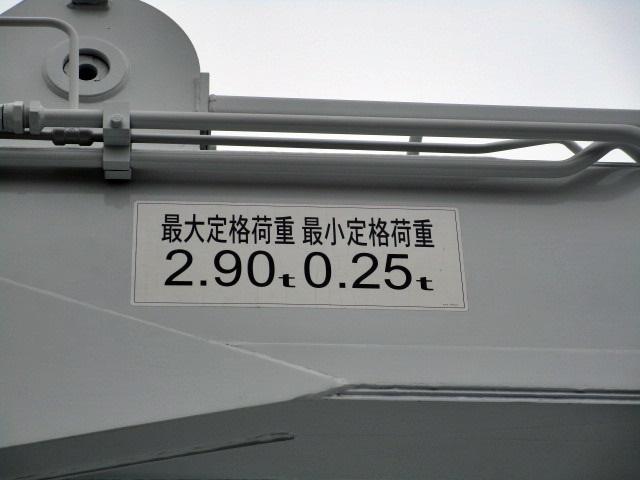 「その他」「フォワード」「トラック」「茨城県」の中古車20