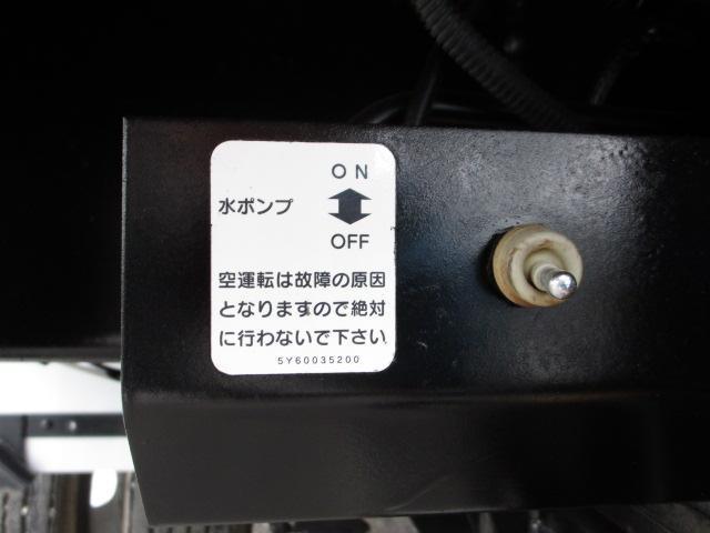 「その他」「フォワード」「トラック」「茨城県」の中古車56