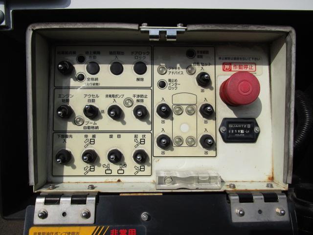 「その他」「エルフトラック」「トラック」「茨城県」の中古車43