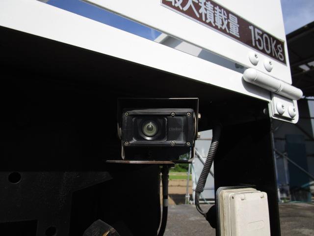 「その他」「エルフトラック」「トラック」「茨城県」の中古車44