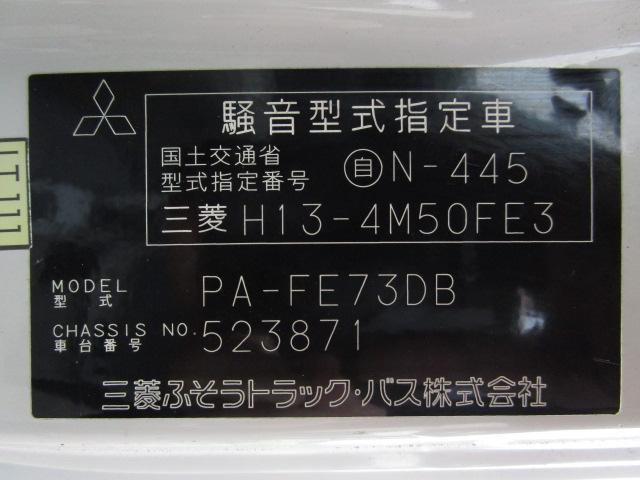 ★H19年三菱キャンター