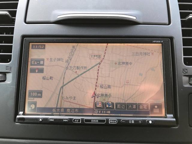 15S 純正HDDナビ ワンセグTV AT(16枚目)