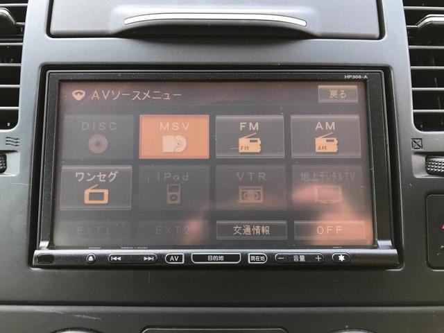 15S 純正HDDナビ ワンセグTV AT(17枚目)