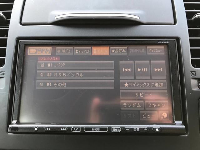 15S 純正HDDナビ ワンセグTV AT(18枚目)