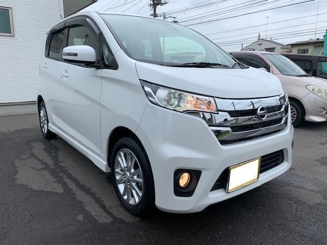「日産」「デイズ」「コンパクトカー」「栃木県」の中古車3