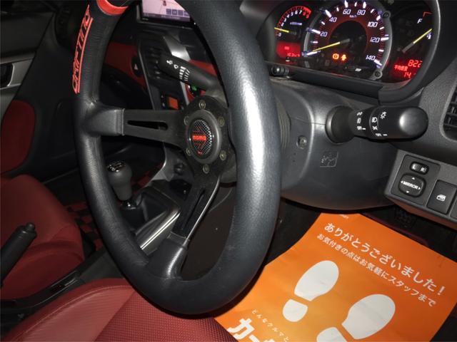 「ダイハツ」「コペン」「オープンカー」「栃木県」の中古車14